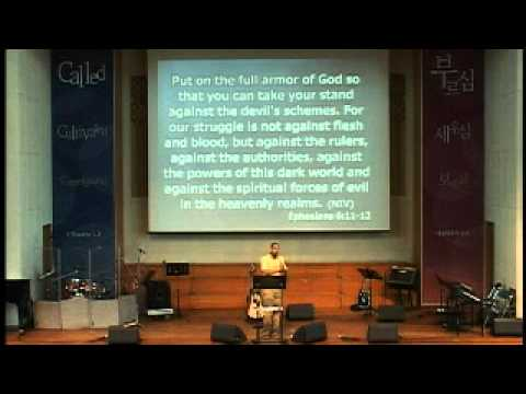 2012-04-22 - Six Marks of a Mature Believer - Rev. Gregory Brown