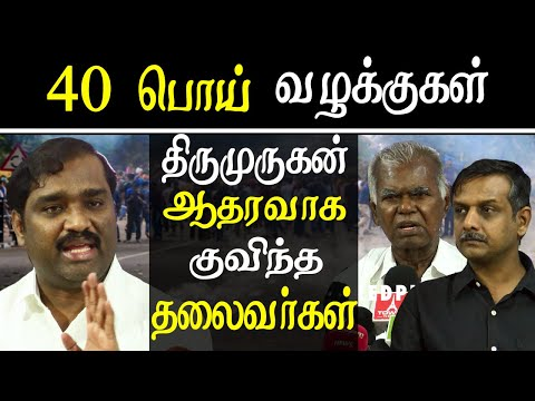 thirumurugan gandhi 40 cases political leaders demand justice tamil news