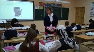 Открытый урок английского языка - 2 класс