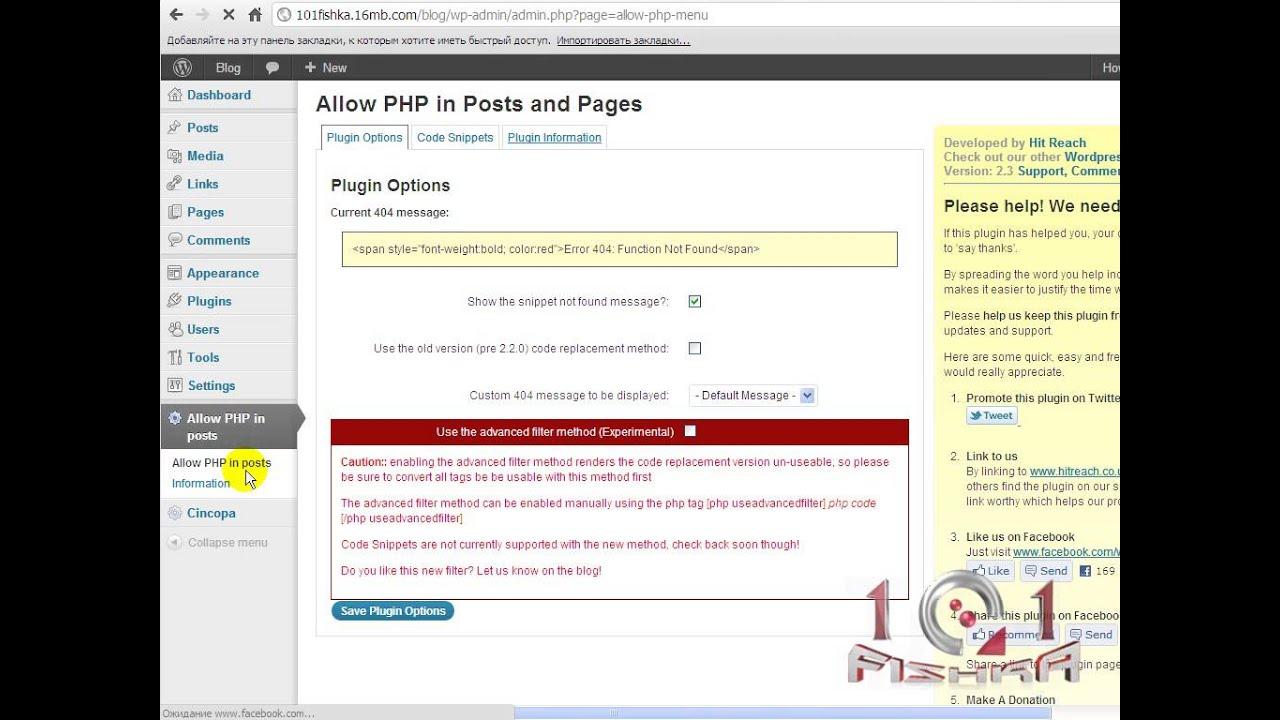 Как сделать платный сайт для скачивания скачать готовый и настроенный сервер war mod для css v34