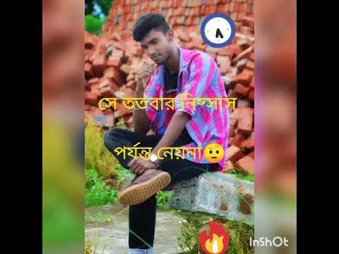 Mk Kabir Hossan