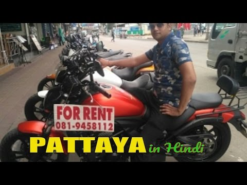 Thailand Tour :Ridding Bike In Pattaya