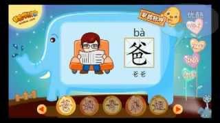 учим китайский язык урок 8