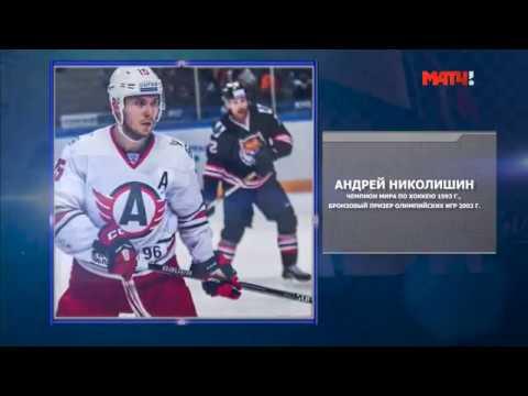 Спортивный заговор  Допинг в НХЛ