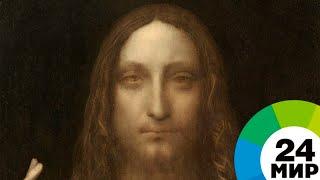 С одного взгляда: как узнать известных художников по картине - МИР 24