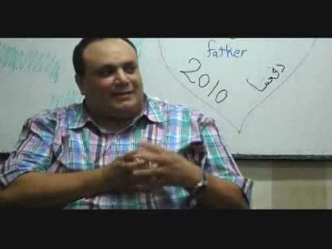 حفلة د. المطري 2010 ... القصر العيني - 1 -  كلمة الدكتور