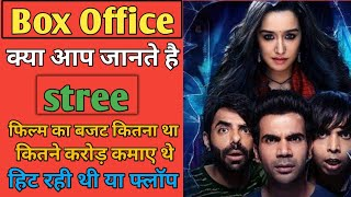 Stree movie budget and box office collection। Stree movie collection comparsion। Rajkumar rao
