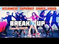 Break Up (full Video) | Anita B. Sawkmie | Deepak Dey video