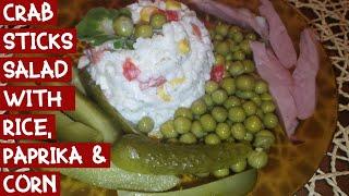 Салат  с крабовыми палочками  паприкой рисом и кукурузой так, как латышка готовит