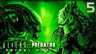 Aliens vs Predator 2 Primal Hunt прохождение часть 5 (Предчужой)