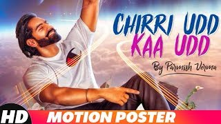 Motion Poster | Chirri Udd Kaa Udd | Parmish Verma | Releasing on 25th August 18 | Speed Records
