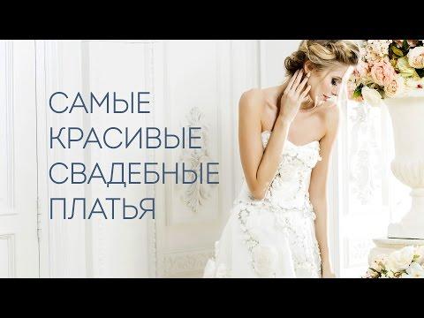 брату фото на к платья свадьбу красивые