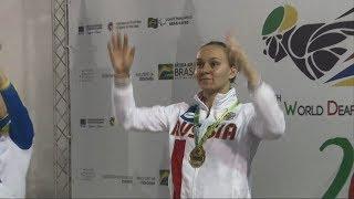 Билалова Полина. 5-й Чемпионат мира по плаванию (спорт глухих) в Сан-Паулу (Бразилия, 2019).