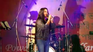 Amar Bhitor O Bahire Ontore Ontore || Somlata's Best Live Concert