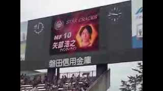 star cracks メンバー紹介 1 前田義貴 1+6 名波浩 2+8 カトケン(春夏...