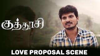 Kuthoosi - Love Proposal Scene | Dileepan | Yogi Babu | Amala Rose Kurian