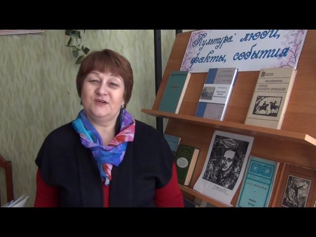 Изображение предпросмотра прочтения – ВалентинаСуровцева читает произведение «Казачья колыбельная песня» М.Ю.Лермонтова