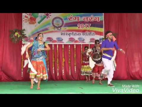 Tha great holkar dance depale ji