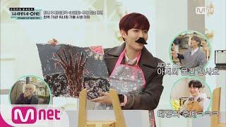 [ENG sub] Wanna One Go ′코스요리vs콧수염′ 우열을 가릴 수 없는(?) 워너원배 사생대회 181122 EP.23