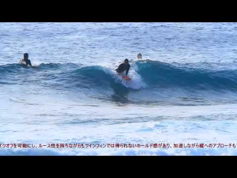 「STRETCH Surfboards