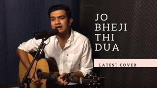 Jo Bheji Thi Dua (Cover) | Soumyadeep Ghosh