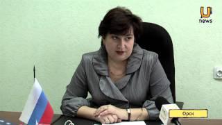 u news  Орский ЗАГС подвёл итоги 2012 года