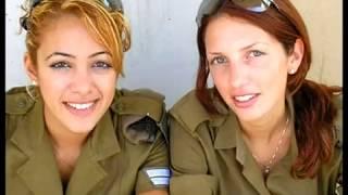 Прощание израильтянки