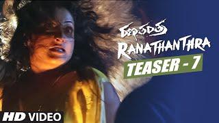 Ranathantra Teaser 7 || Ranathantra || Chinnari Mutta Vijay, Haripriya || M.Karthik