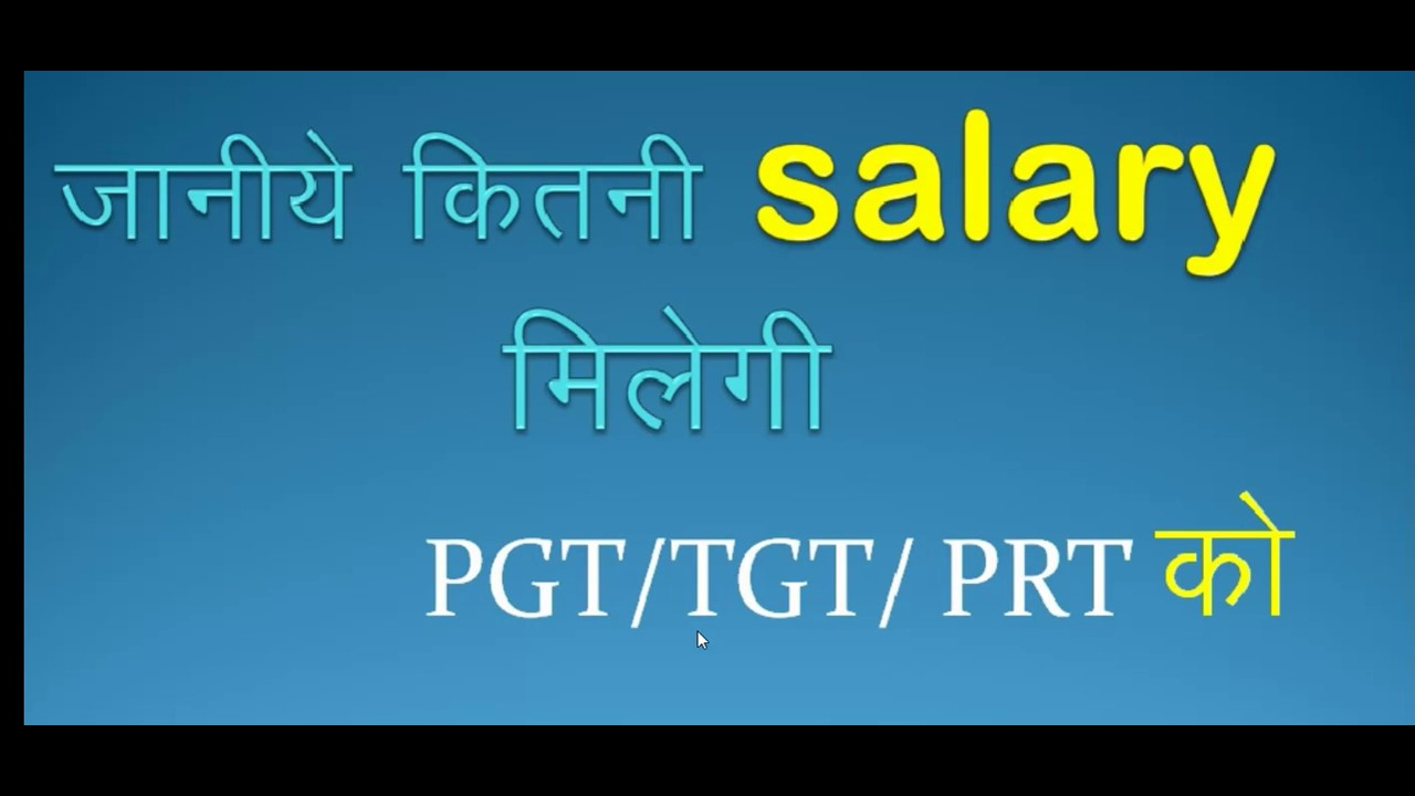 SALARY OF PGT/ TGT/PRT
