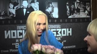 ПРЕЗЕНТАЦИЯ КЛИПОВ ИОСИФА КОБЗОНА  (30 мая 2013, ресторан