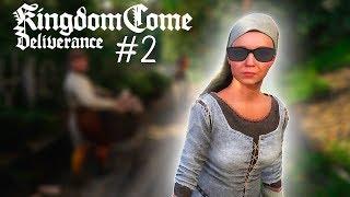 ЛЮБИМЕЦ ЖЕНЩИН! - ШИМОРО в Kingdom Come: Deliverance #2