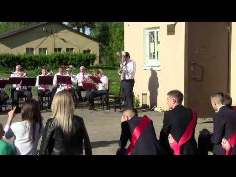 Концерт в с.Богородское ( 24.05.19 г. )