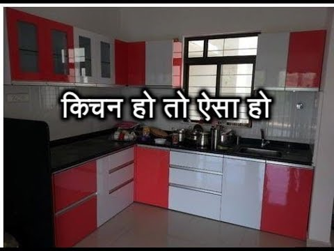 L Shaped Modular Kitchen Design Youtube