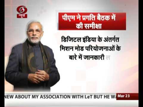 PM  chairs 11th interaction through PRAGATI