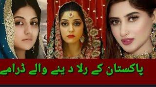 Top Blockbuster Pakistani Drama |Most Romantic Drama |Top beatiful Drama #Purnoor