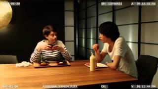TOKYO FIANCEE — Saucisson
