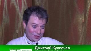Выпуск от 29.09.15 Театр кошек Куклачева - Стерлитамакское телевидение