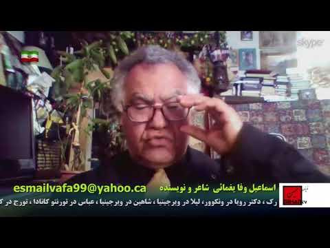 شاه عباس و چهل و دوسال حکومت با اقتداربه مدد کاریزما ،ارتش و مذهب با نگاه اسماعیل وفا یغمائی