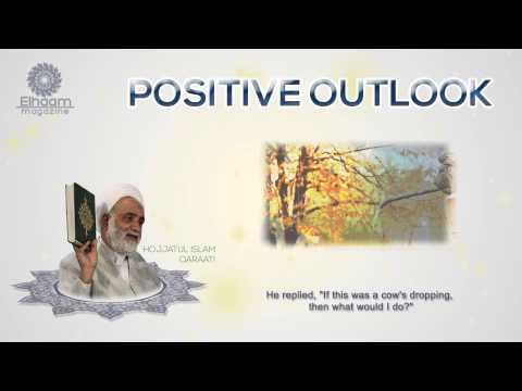 Keeping a Positive Outlook- Hojjatul Islam Qara'ati [ENG]