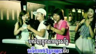 Kiss me thru the phone (Khmer)