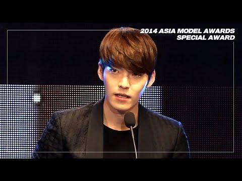 2014 Asia Model Awards Title O Ep27