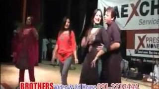 :Bismallah Kara  Pashto Show - Laila Da Musafaro - Part 27 -[ HD ] ALI CD HAZRO