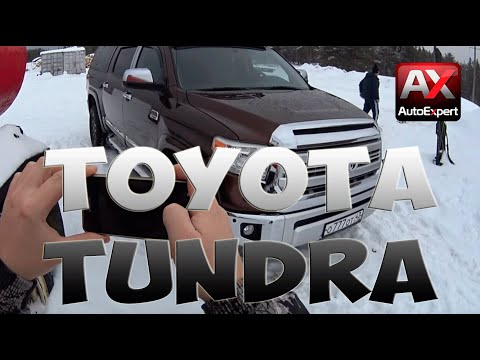 Дырявая Toyota Tundra II 2013 г. 5.7 АТ для клиента из солнечного Казахстана!