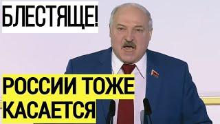 Батька в ЯРОСТИ! Лукашенко жестко МОЧИТ побогатеям Беларуси и России