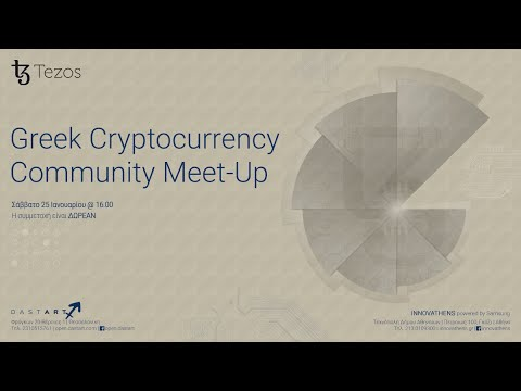 Greek Cryptocurrency Community meetup 25/01/2020 with Tezos 5