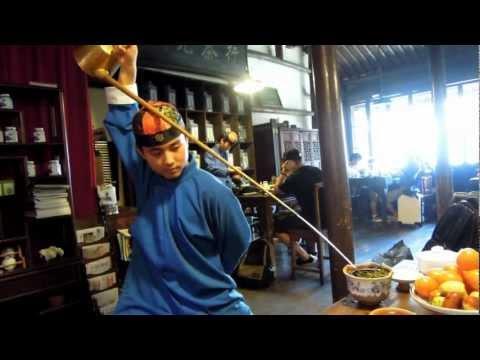 Hangzhou Kung Fu Tea