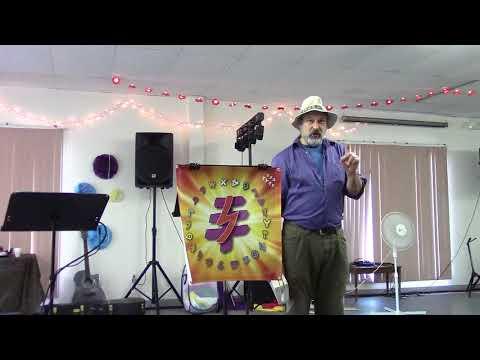 "Eric Bissell ""Buried Treasure"" Kansas City 2017 Pt. 3 of 3"