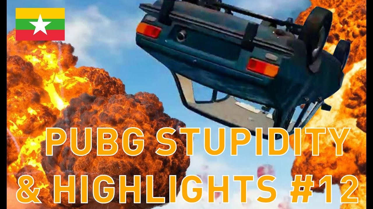 PLAYERUNKNOWN'S BATTLEGROUNDS : VOICE CHAT STUPIDITY #12