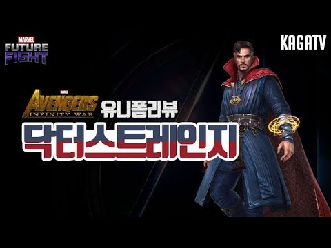 Tags Of 어벤져스4 가망이 없어 Hq Video Games