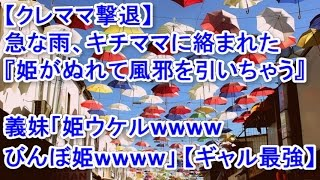 人気動画 https://www.youtube.com/watch?v=vkjrADTWb_E 【怖い】A子か...